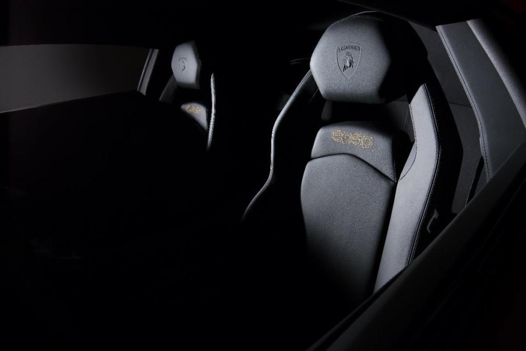 Miura Homage, la nuova Lamborghini Aventador