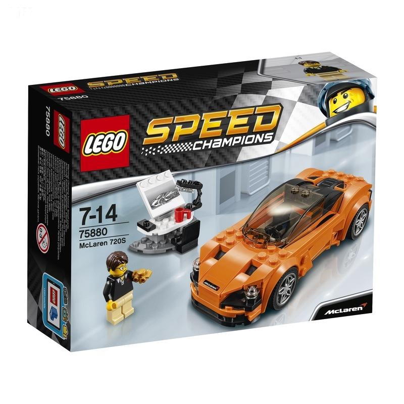 Lego anche la McLaren 720S
