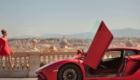 With Italy for Italy, 21 visioni per una nuova guida Lamborghini
